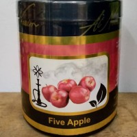 Al Nasim 1kg Five Apple