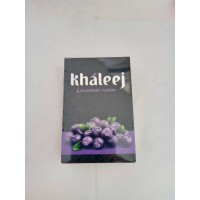 Khaleej Blueberry 50g